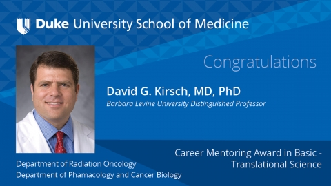 Kirsch Faculty Award